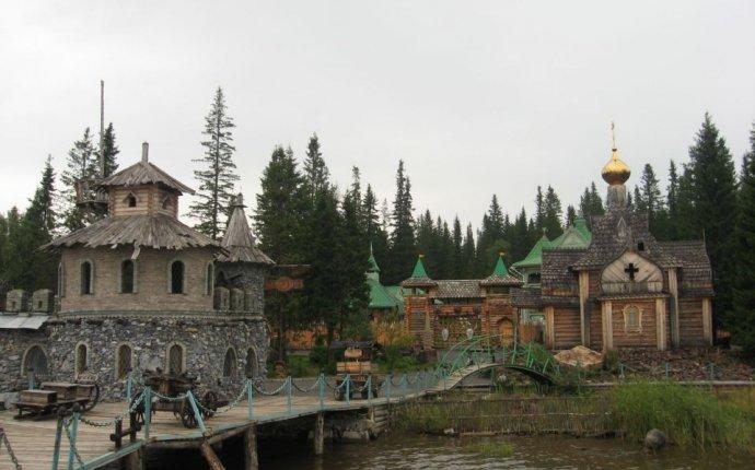 Базы отдыха в Челябинске